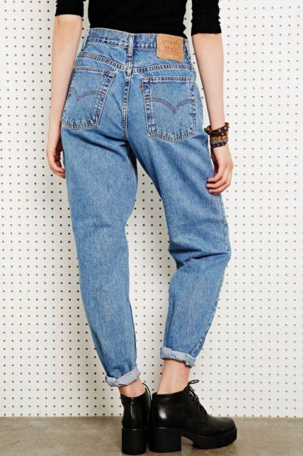 Скорее всего, если вы заинтересовались именно этой моделью брюк, вы уже обладаете подобными моделями, такими как афганы, шаровары и так далее.