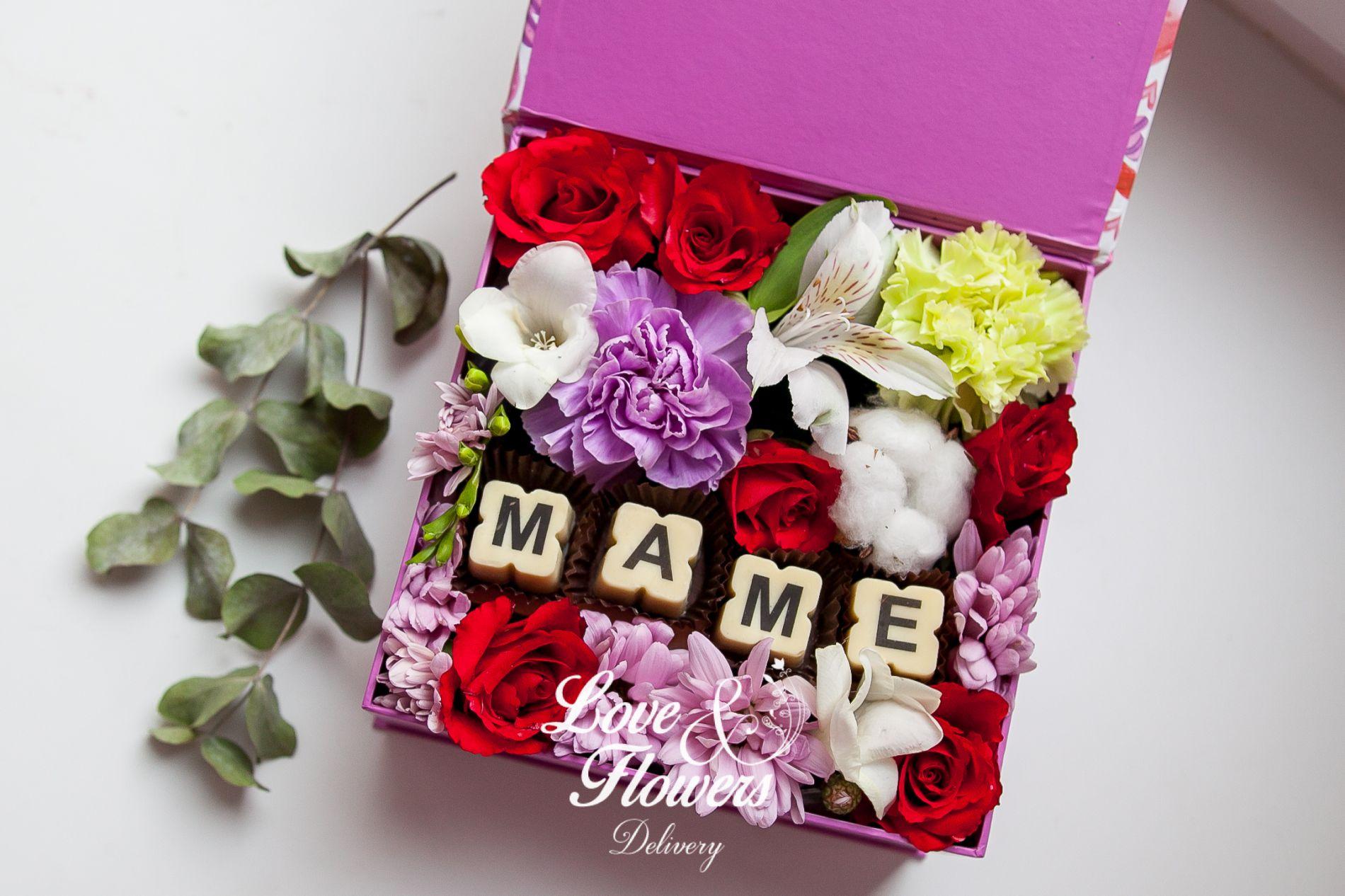 Красивые букеты и композиции из живых цветов (Фото)