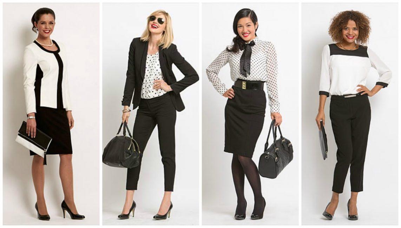 Варианты модной строгой одежды на работу