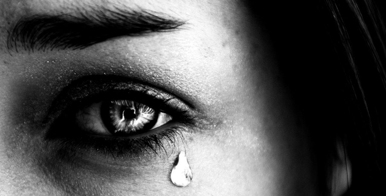 Слезы могут сниться довольно часто