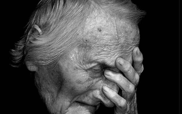 Рыдания старухи