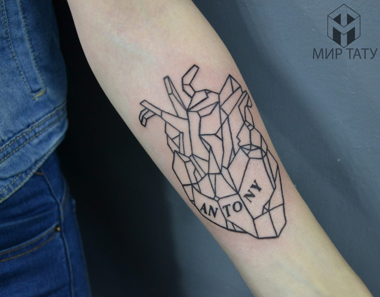 tattoo_heart_14.jpg