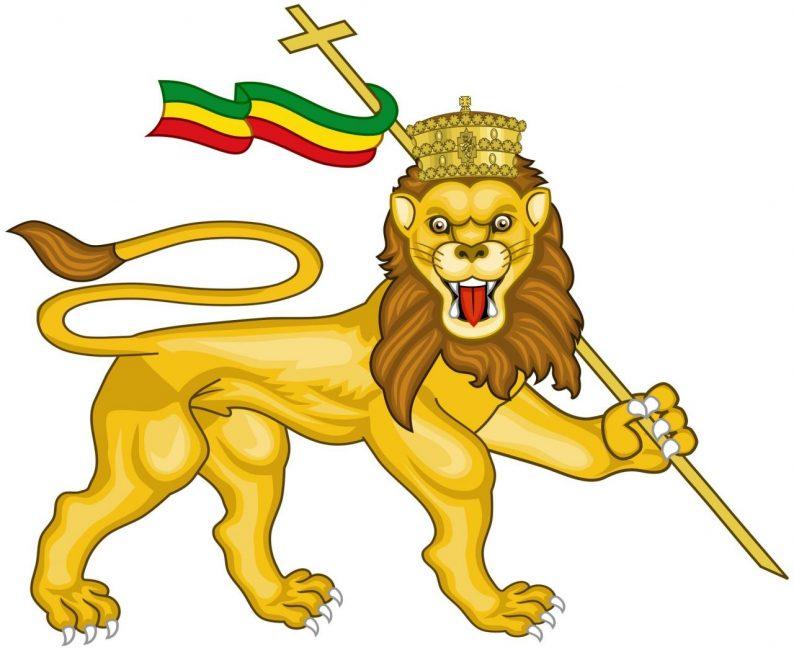 Лев Иуды
