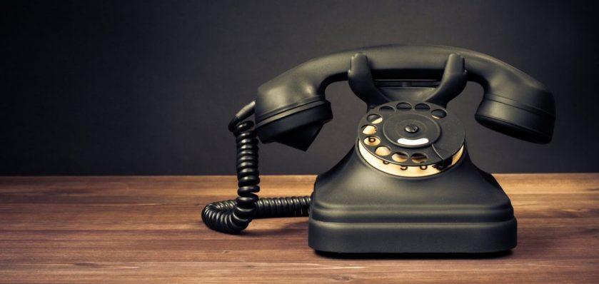 Как узнать, кому принадлежит номер домашнего телефона + ТОП-4 секретных способа