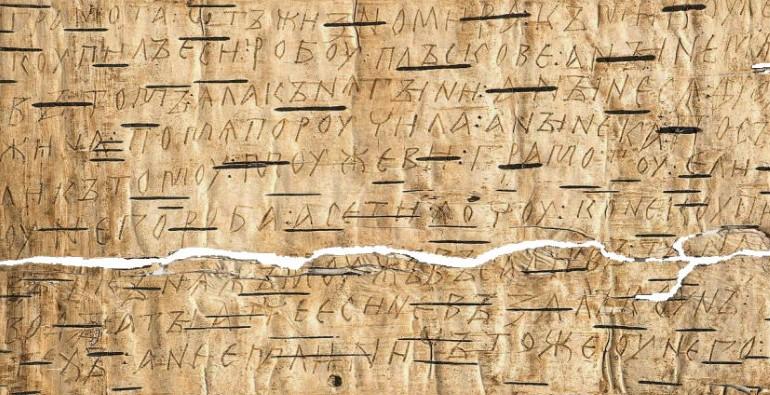 Табличка на славянском языке