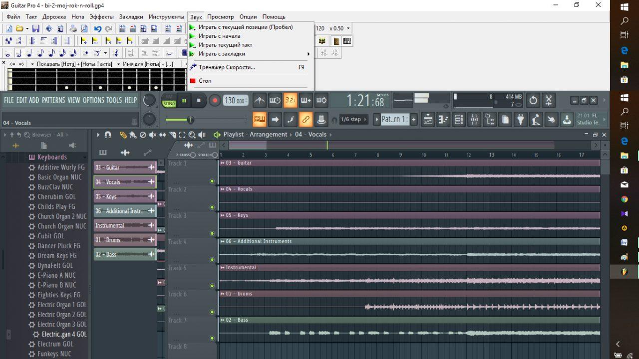 Как из песни сделать минусовку онлайн