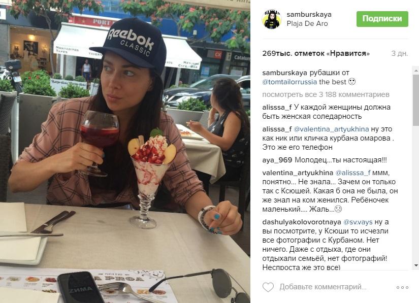 «Глазастые» фанаты сразу разглядели, чей это чехол от телефона лежит на столе напротив Самбурской