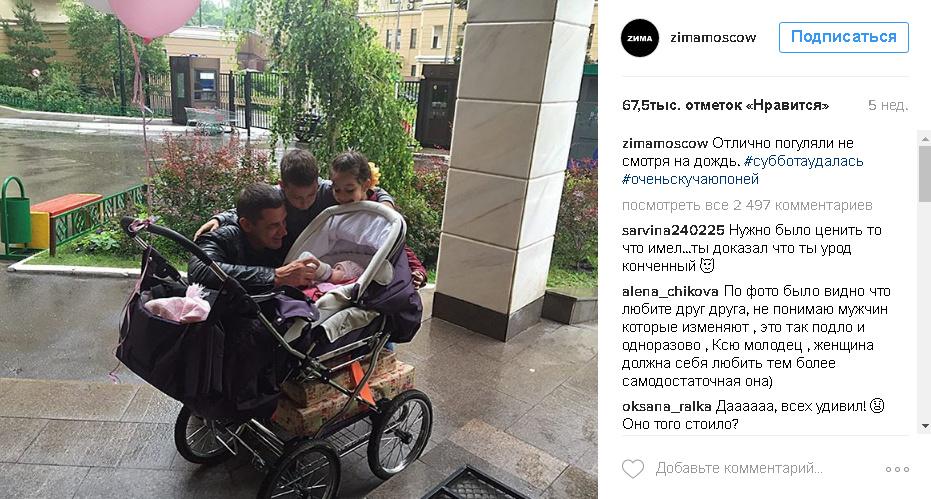 На фото собралась вся семья, кроме Бородиной: Курбан, его сын от первого брака, дочь Бородиной и их совместный первенец с Омаровым
