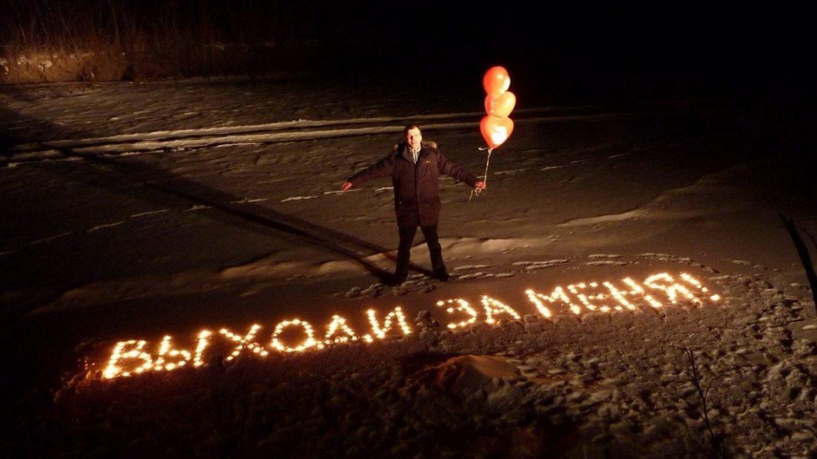 Предложение из свечек