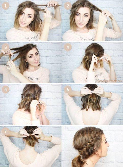 Романтический хвост с косами
