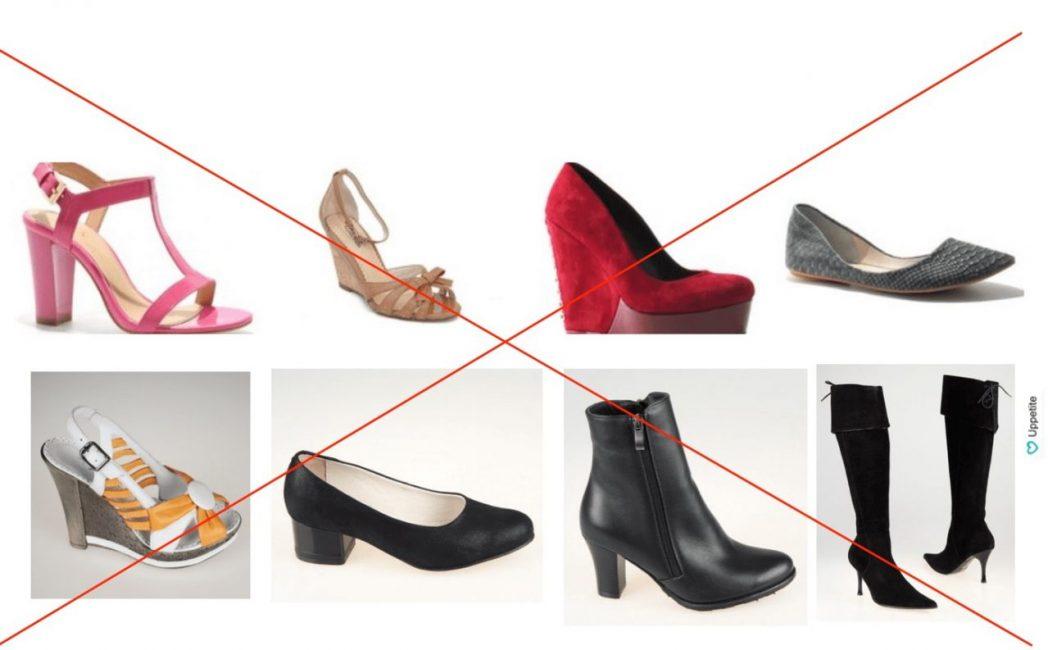 Подборка обуви, вышедшей из моды