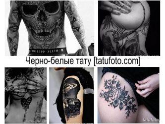 Черно-белые тату: эскизы для девушек, мужчин, на руку, предплечье, цветы, рукав, розы, лиса, маленькие + ФОТО