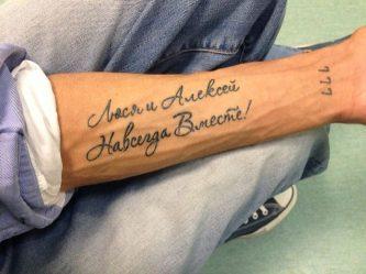 Красивые тату надписей с переводом на руке, ноге, запястье для девушек и мужчин + 150 ФОТО