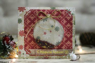 Оригинальные открытки из бумаги своими руками: на День Рождения, детские, от класса, шаблоны + 120  ФОТО ИДЕЙ