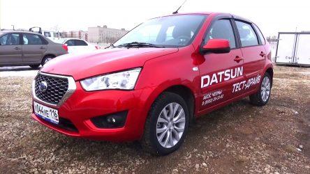 Японец с российскими генами. Датсун Он-До /Ми-До (Datsun on-DO/mi-DO) 2018 года. История, Технические характеристики, Цены и Комплектации + 60 Фото
