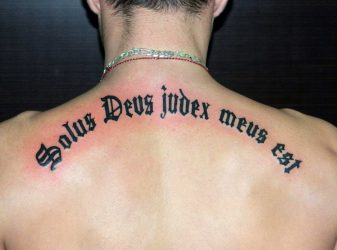 Красивые тату надписи со смыслом и переводом для девушек и мужчин: эскизы, на латинском, цитаты, фразы, слова, на руке, плече + 130 ФОТО