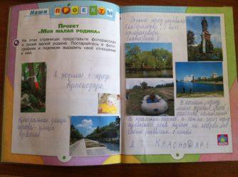 Как сделать правильно проект «Моя семья» для первого класса + ОБРАЗЦЫ, пошаговая ИНСТРУКЦИЯ и 75 ФОТО